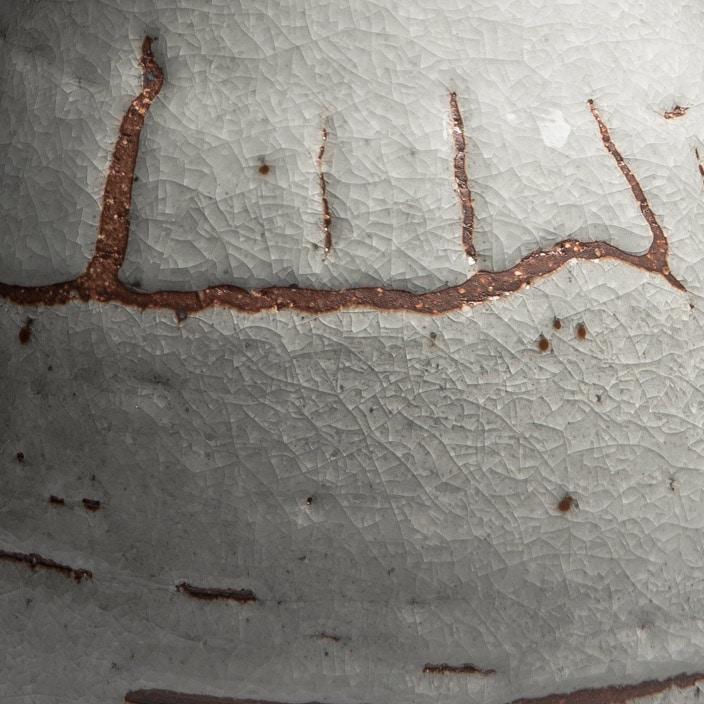 Marie-Laure Guerrier, détail céramique grès